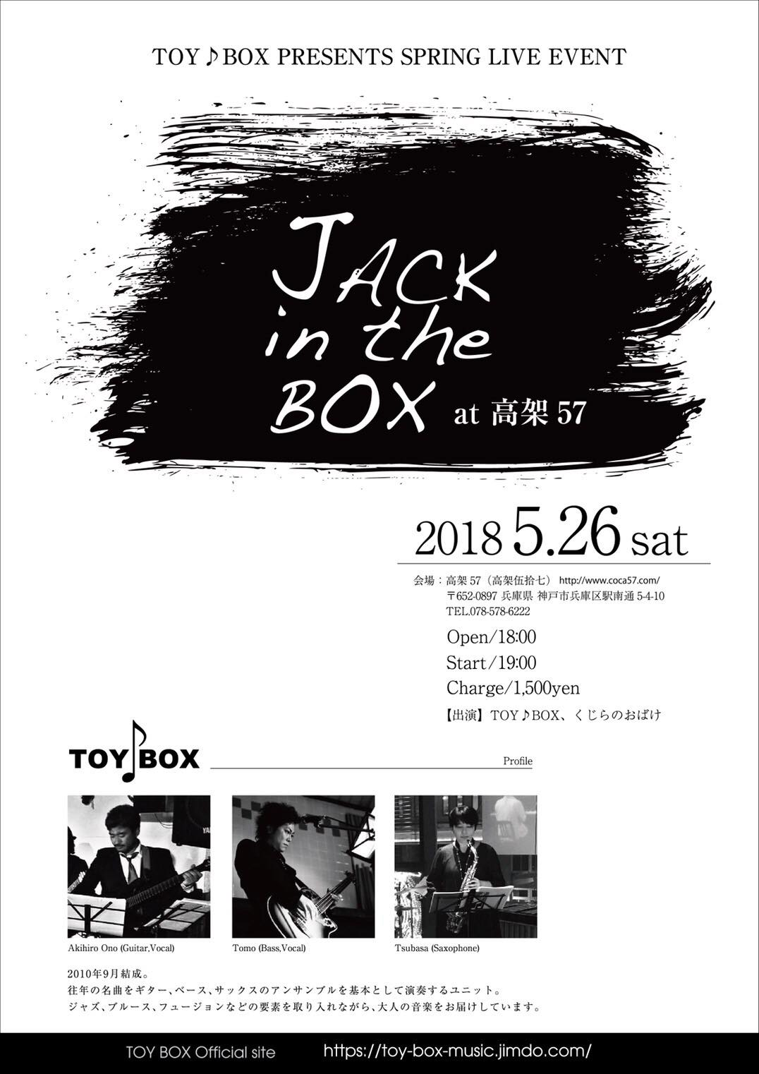 Jakc-in-the-Box Live