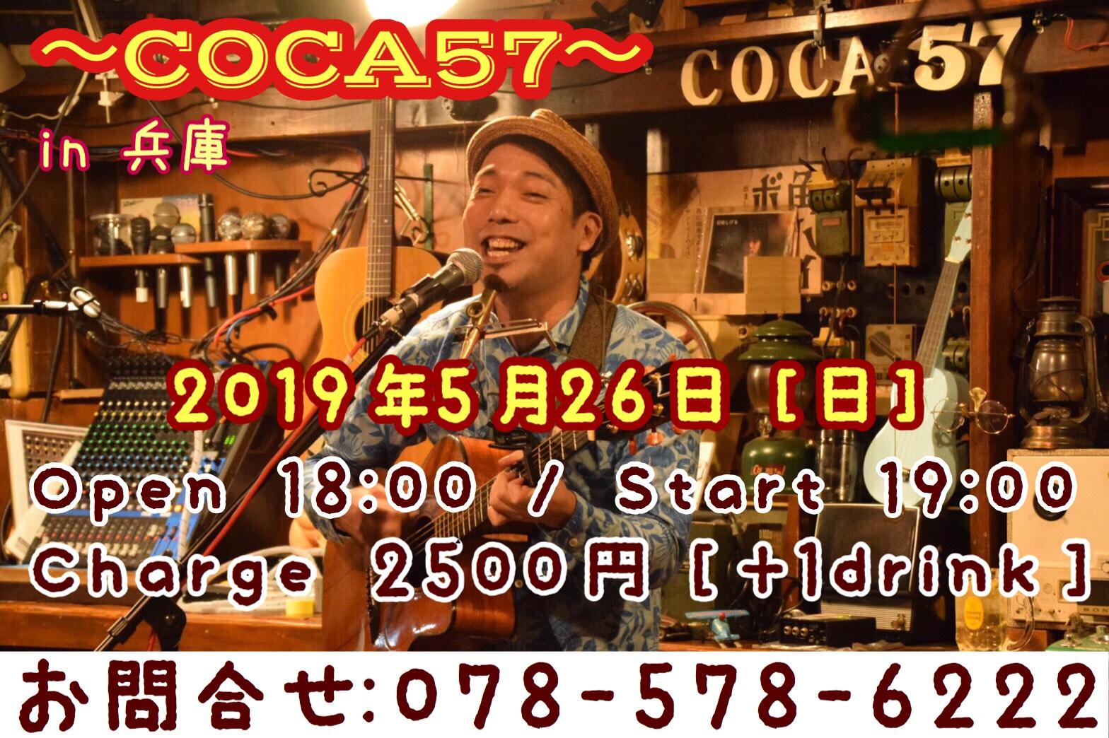 ヤンバラ~宮城live18時オープン