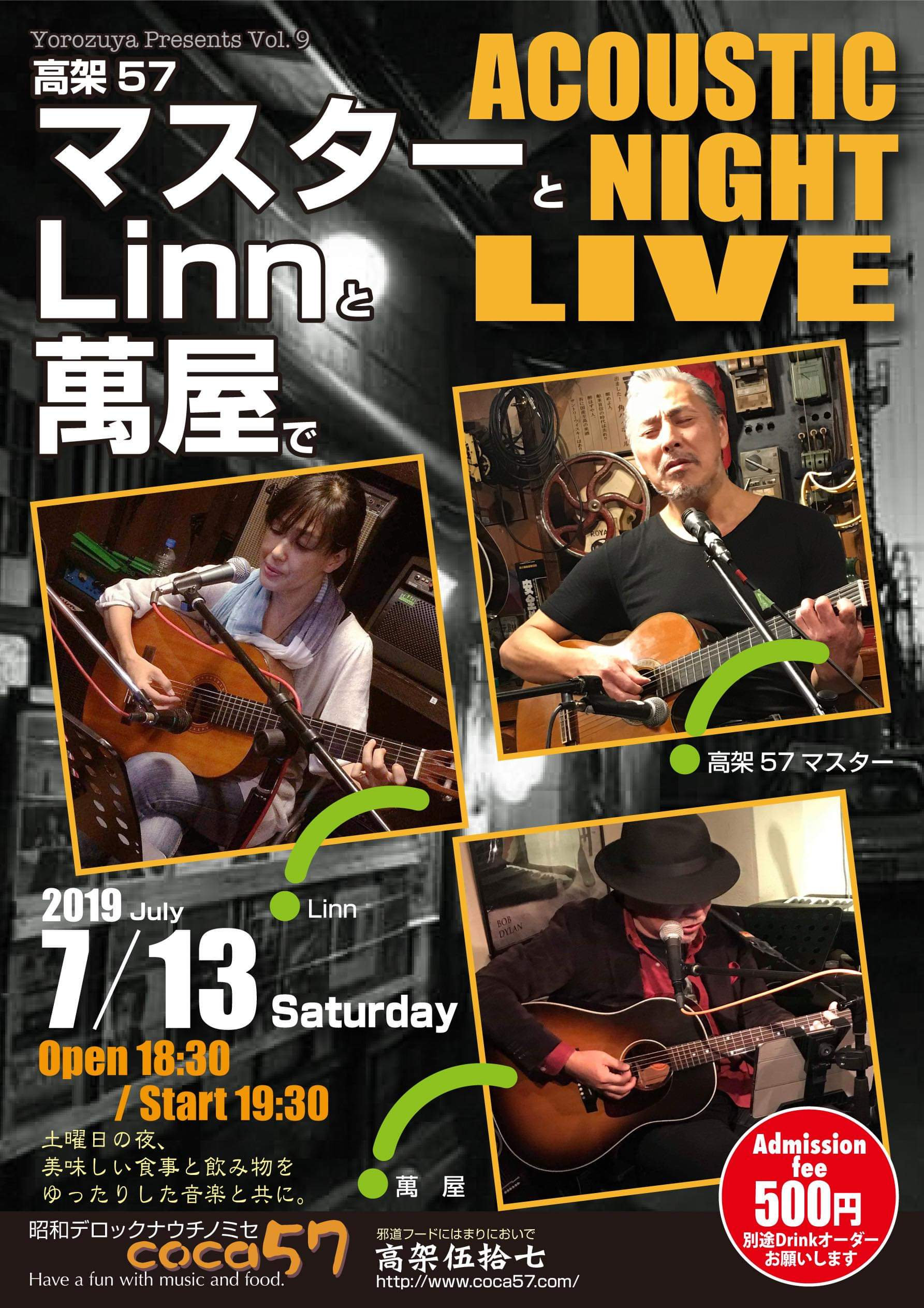 ACOUSTIC NIGHT LIVE 18時30分開場
