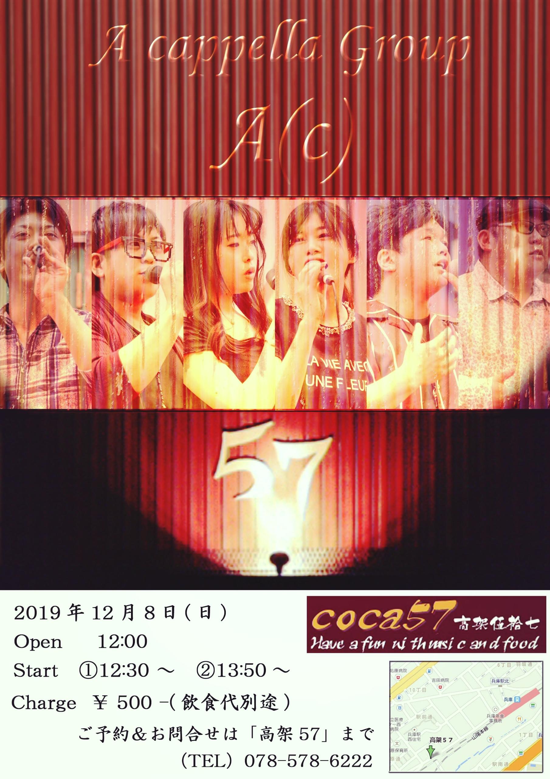 アカペラグループA(C)live12時開場