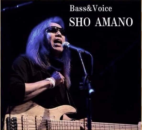 """SHO AMANO ● Full Moon Live"" 〜 満月の夜の災害復興支援チャリティライヴ#41 〜  bass & voice SHO AMANO w / Friends …♪ ^_−☆  6:00pmオープン 7:00pmスタート : Free 3.000 (Dr別)  ・・・・・・・・・・・             love  SHO   http://www.sho-amano.com/live_info.html"