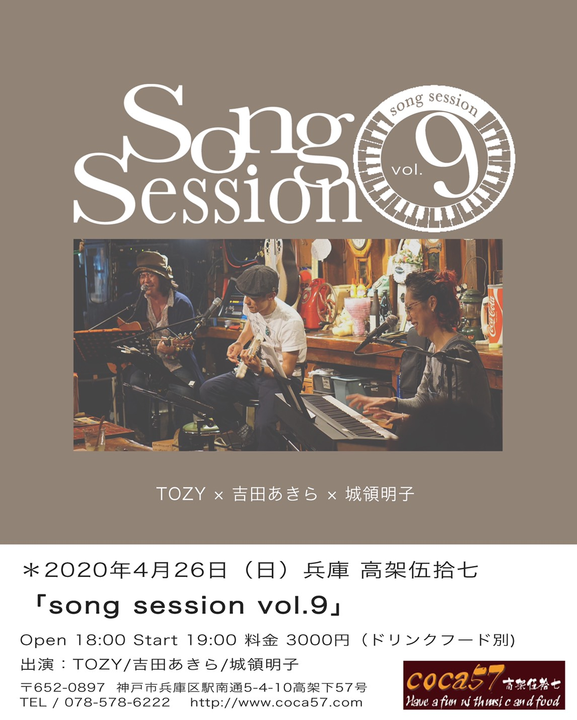 songsession